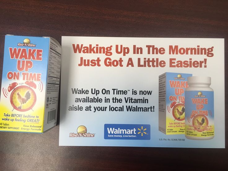 Waking Up In the Morning Just Got a Little Easier! Wake Up On Time is in the vitamin aisle in a Walmart location near you! #risenshine #riseandshine #wakeupontime #allnatural #vitamins #aminoacids #herbs #madeinamerica #madeintheusa #walmart #energy #alarmclock #morning #wakeup