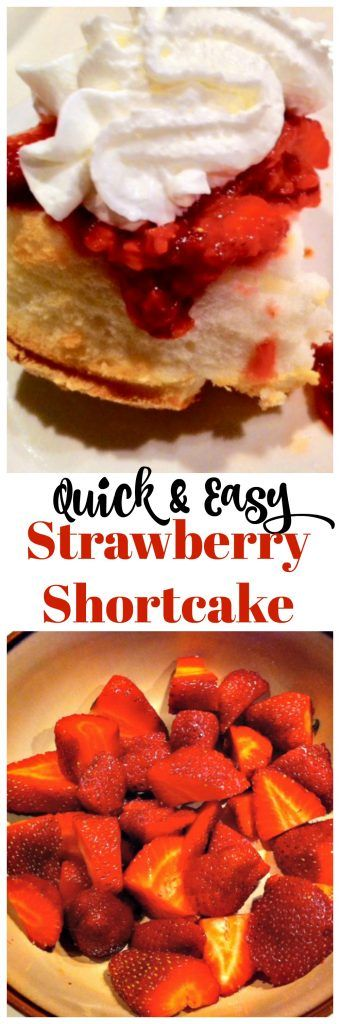 Quick Strawberry Shortcake Recipe - so easy and can be made in minutes    #easy #strawberry #shortcake #recipe