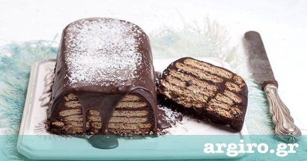 Κέικ μωσαϊκό από την Αργυρώ Μπαρμπαρίγου | Λαχταριστό σοκολατένιο κέικ με μπισκότα που θυμίζει μωσαϊκό!