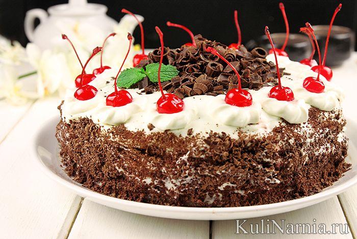 Торт Черный лес рецепт приготовления