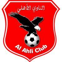1929, Al-Ahly Al-Khartoum SC  (Khartoum, Sudan) #AlAhlyAlKhartoumSC #Khartoum #Sudan (L12812)