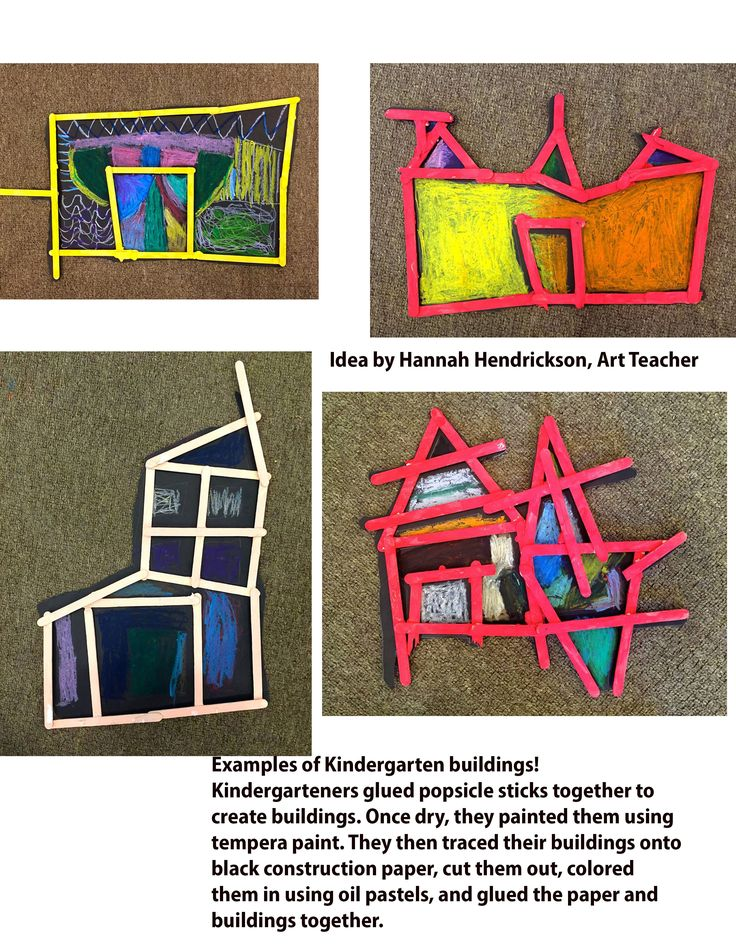 Idea by Hannah Hendrickson, Art Teacher. Examples of Kindergarten buildings! Kindergarteners glued popsicle sticks together to create buildings. Once dry, they painted them using tempera paint. They then traced their buildings onto black construction paper, cut them out, colored them in using oil pastels, and glued the paper and buildings together.