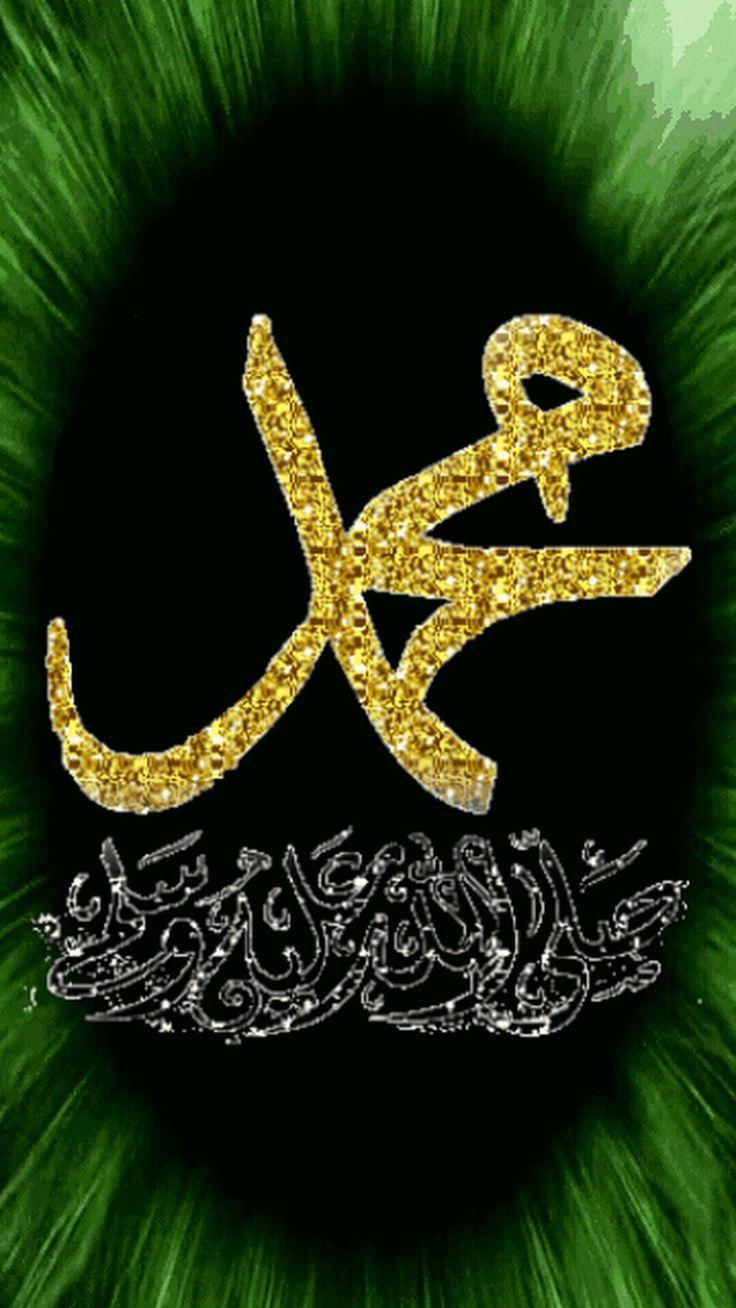 Картинки с надписью аллах сен болуш, мартом для дошкольников