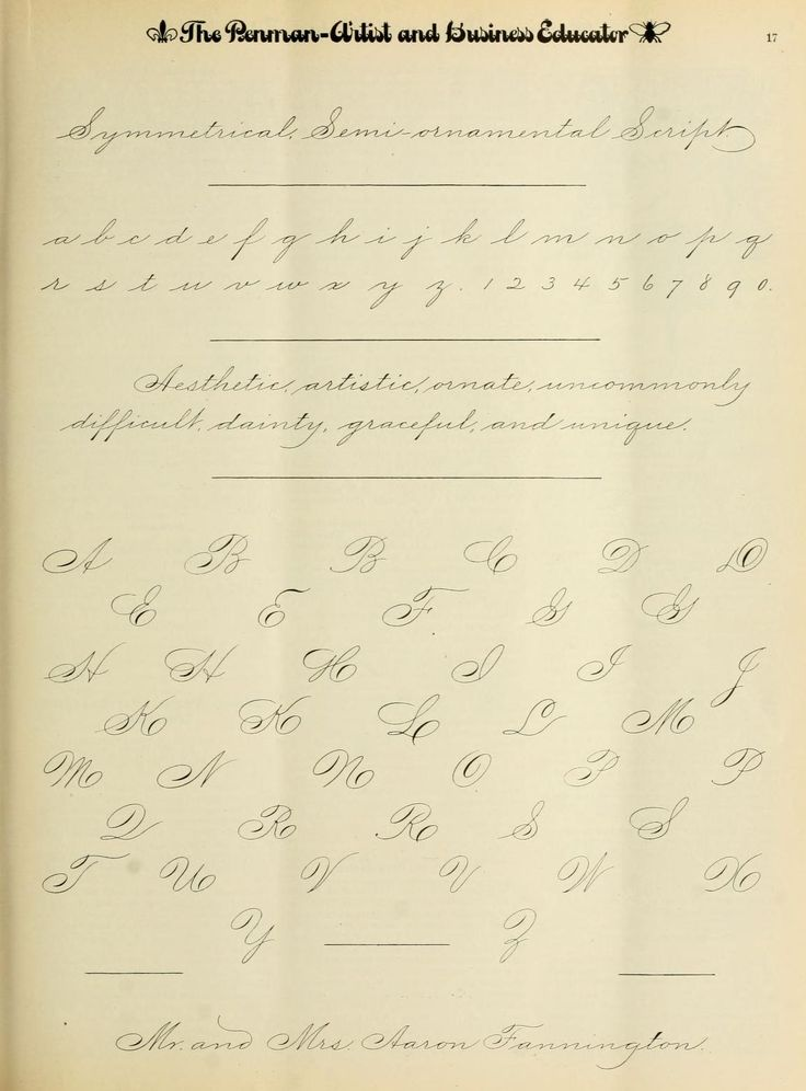 Style Spencerian Penmanship Lessons: Spencerian Style Scripts Images On