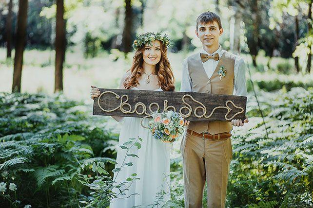 волшебная свадьба среди папоротников