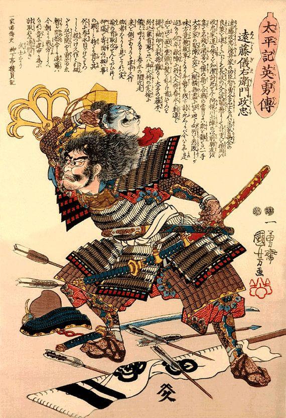 Japanese Samurai, Warriors art prints, Samurai about to hurl a severed head Kuniyoshi FINE ART PRINT, woodblock, woodcut prints, art posters