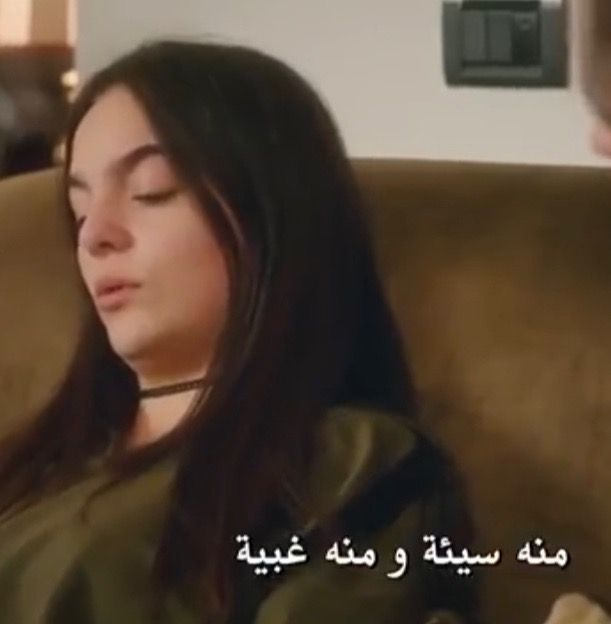 Reaction رياكشن Funny Reaction Pictures Movie Quotes Funny Mood Pics