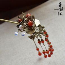 Найти волосы шпилька шпилька помню ручной классический китайский одежда Cheongsam декоративную кисточку корни Chaitou агат аксессуары шпилька соз