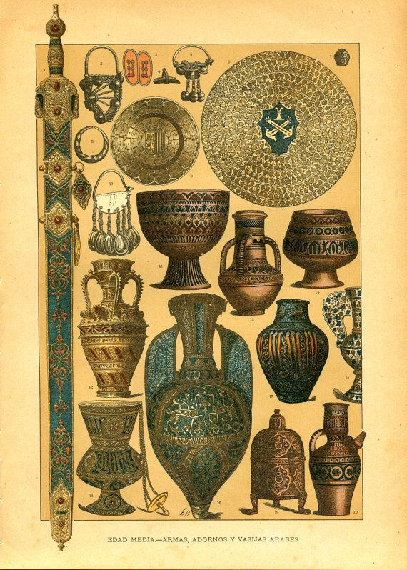 Weapons Ornaments and Vases Arab Middle Age  by CarambasVintage, $16.00