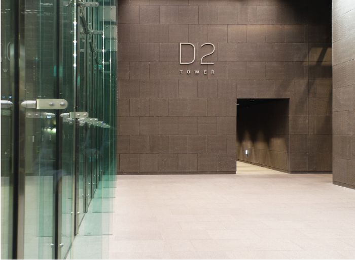 [Signage] D Tower Signage Design / Atelier Don-gha :: archive23