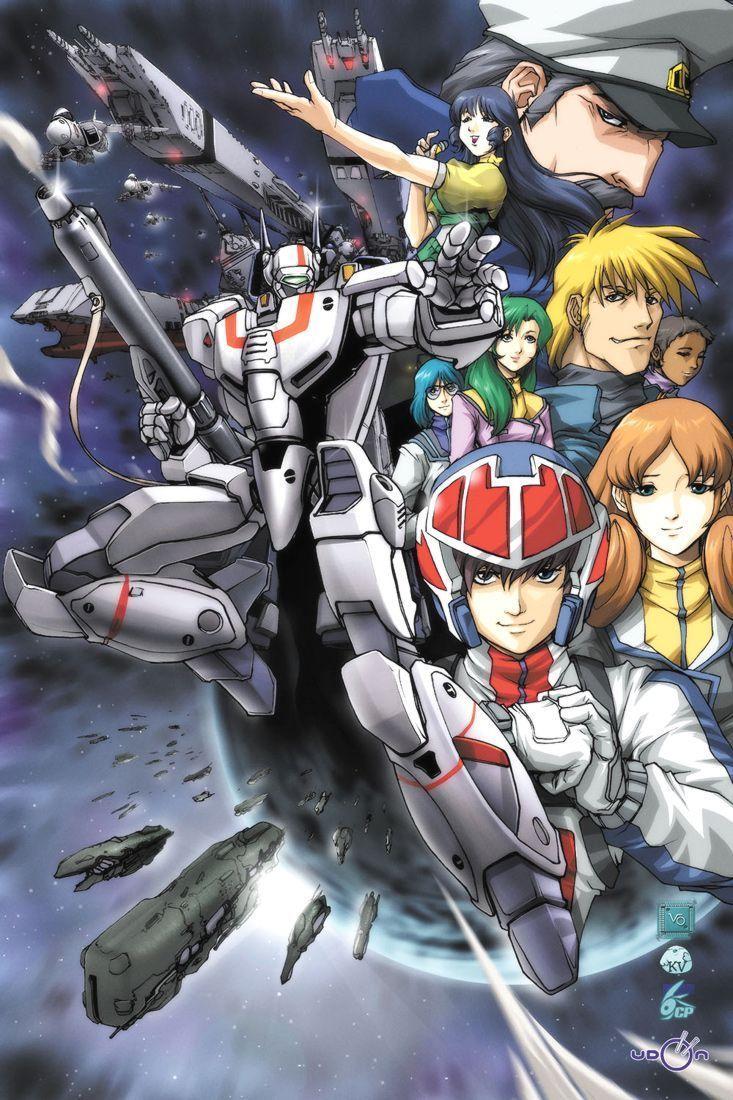 Netflixの今すぐ右に50ベストアニメシリーズ 更新フリーク in 2020 Anime, 80s