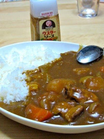 A VOS BAGUETTES!: Curry Japonais 1