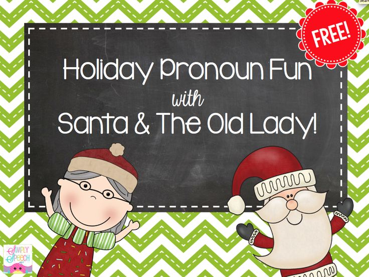 FREEBIE!! Target pronouns with the Old Lady & Santa! Extension activity to be used with There Was an Old Lady Who Swallowed a Bell. By Simply Speech