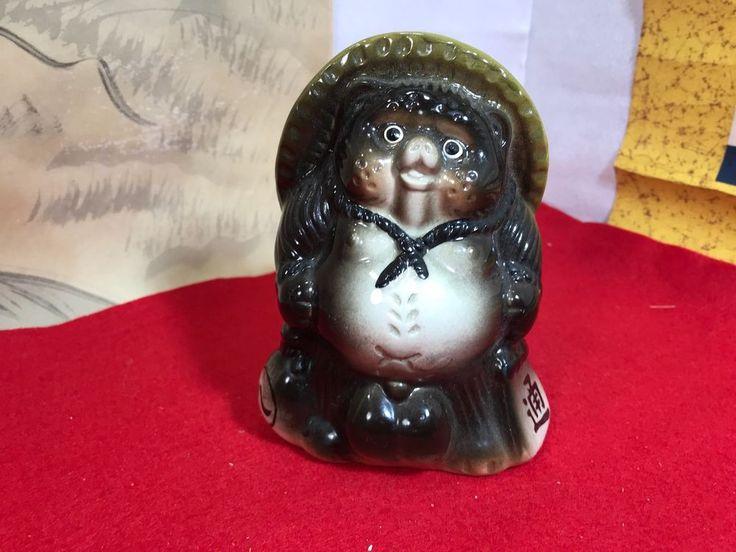 """Rare Japanese doll Raccoon """"Tanuki"""" Shigaraki yaki handmade okimono yakimono #shigaraki"""
