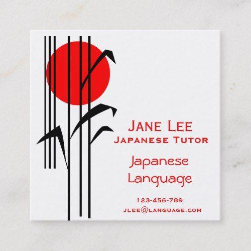 Japanese Teacher Japanese Language Tutor Square Business Card Zazzle Com Square Business Card Japanese Teacher Modern Business Cards