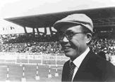 本田宗一郎  (鈴鹿サーキットにて:1962年)