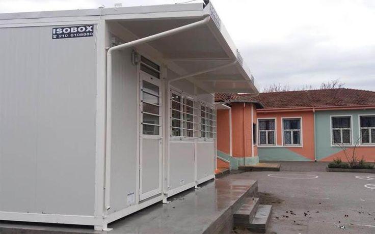 Νέα προκατασκευασμένη αίθουσα τοποθετήθηκε στο Δημοτικό Σχολείο Κουλούρας