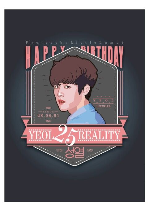 Yeol 25 reality