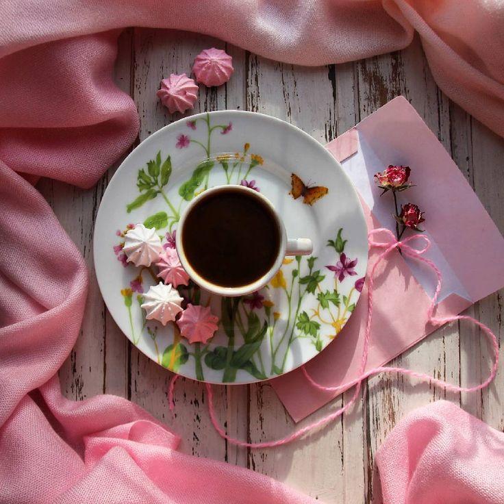 картинка доброе весеннее утро с чашкой кофе архитектурного стиля внутреннего