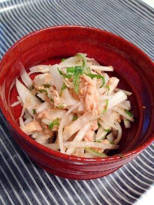 簡単美味しい!大葉香るツナと大根のサラダ レシピ・作り方 by なし ...