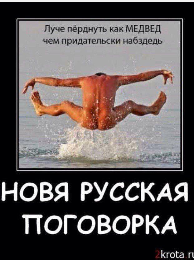 Фото пользователя Александр, Владивосток,