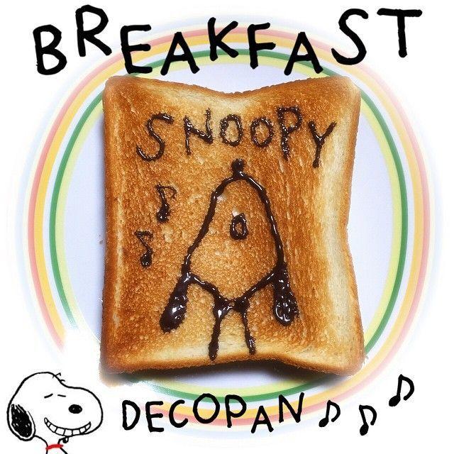 インスタグラムで「朝パン」のハッシュタグでいろいろな朝食のパンの写真が投稿されているようです。サンドイッチだったりトーストだったりとバラエティも豊かです。その中でも特におしゃれな「朝パン」をご紹介します♡ (3ページ目)