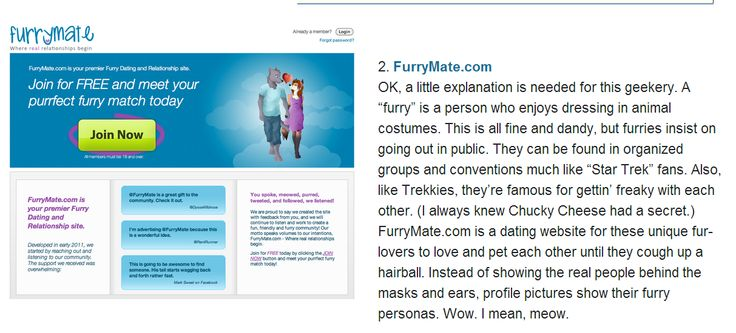 Best free furry dating sites