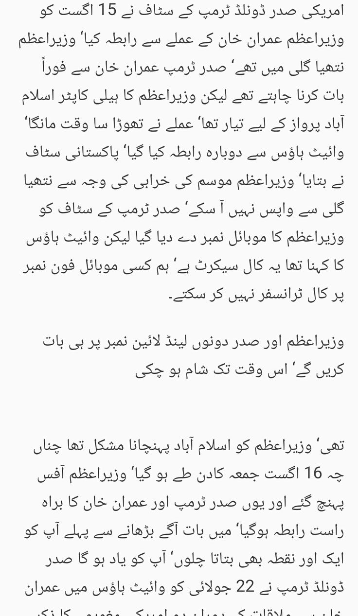 Fasly Ky Gary Aan ponchi(   فیصلے کی گھڑی آن پہنچی ) By Javed Chaudhry (Dated: Thursday, August 22, 2019)