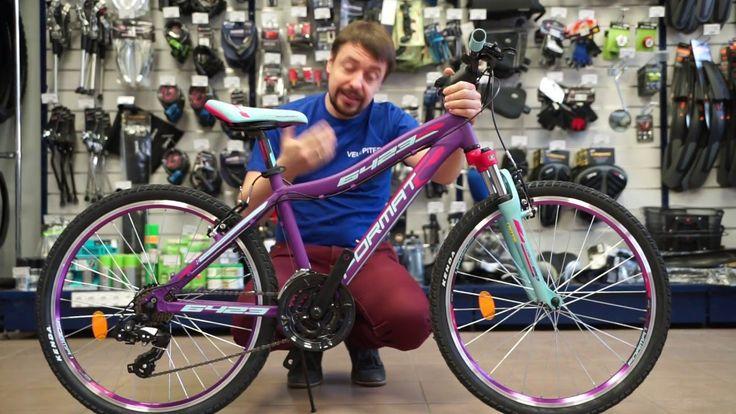 Велосипед Format 6423 girl 2016 | Обзор ВелоПитер.ру