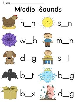 Vowel sounds worksheets pack: Vowels fun with these 10 vowel sounds (middle sound) worksheets with cute pictures that build in level to help your students master the different vowel sounds! Students look at the picture and identify the vowel / middle sound in the word.