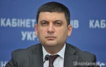 Гройсман уверен, что для украинцев выставили рыночную цену на газ http://ukrainianwall.com/ukraine/grojsman-uveren-chto-dlya-ukraincev-vystavili-rynochnuyu-cenu-na-gaz/  Правительство установило рыночную цену на газ и имеет целью поднять доходы украинцев. Об этом во время внеочередного заседания правительства сообщил премьер-министр Владимир Гройсман, передает корреспондент УНН. «Цена на газ рыночная.
