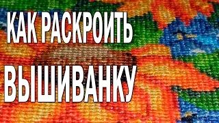 Вышивка Катеринки Ляшенко - YouTube