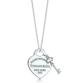 30 best lock key images on pinterest drop necklace pendant tiffany a key lock necklace version t36 t049 3600 lucky brand aloadofball Gallery