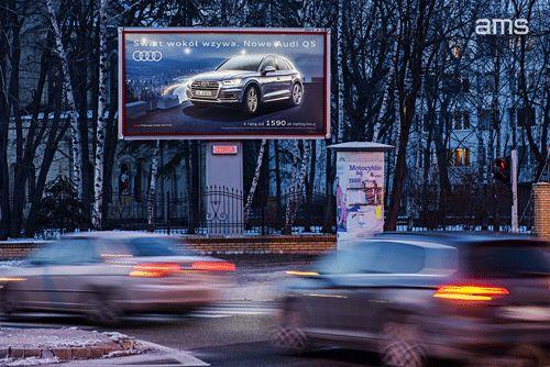 Dynamic Backlight od AMS dla Audi Q5 (Audi, styczeń 2017)