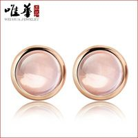 Pink Semi precious Stone S925 plata pequeño hibisco Stud pendientes