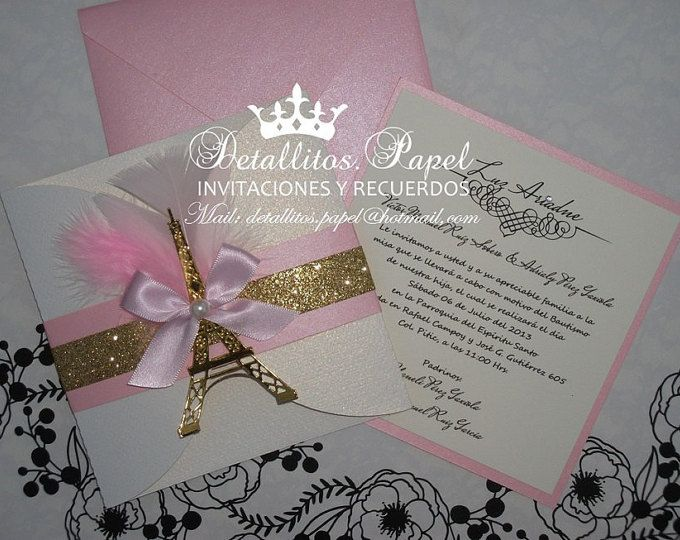 Paris Invitation, Quinceañera Invitation, Eiffel Invitation, Gold Pink Invitation, Wedding Invitation, Gatefold Invitations 100