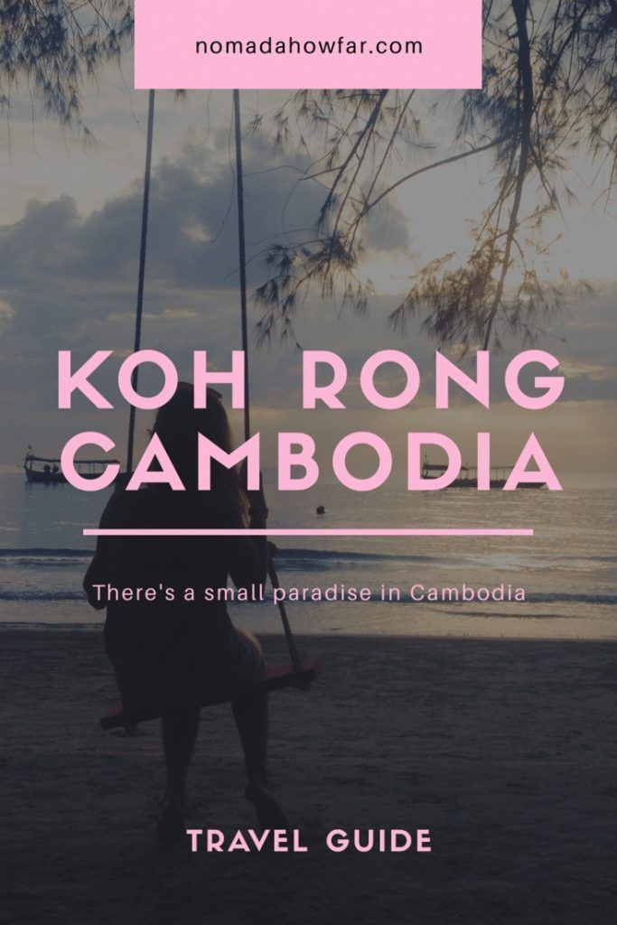 Koh Rong, A Small Paradise In Cambodia