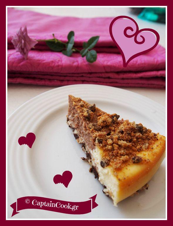 Captain Cook: Εύκολο Δίχρωμο Cheesecake
