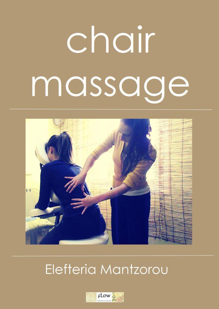 Gumroad - Chair Massage ebook in Greek. Ψηφιακό βιβλίο για το Thai Chair Massage (μασάζ καρέκλας).