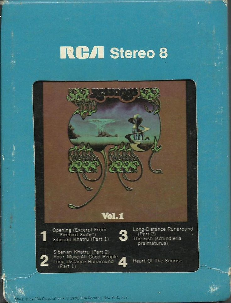 YES Yessongs VOL 1 GROUP ROCK 8 TRACK TAPE MUSIC ALBUM