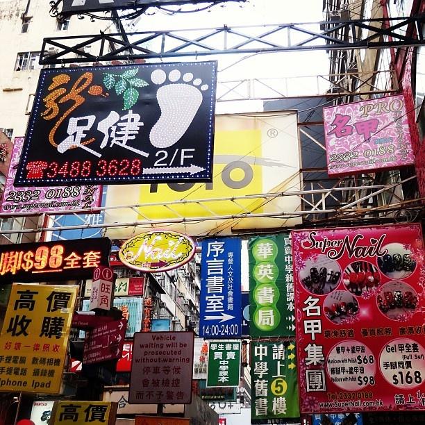 Nathan Road - Hong Kong. #travel #throwback #hongkong - @Melissa Z.- #webstagram