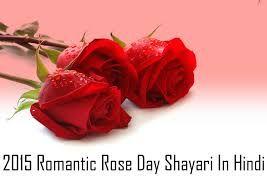 valentines day sms friend in urdu