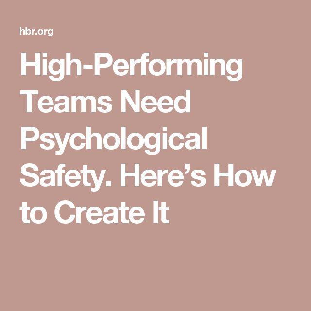 how to create a high trust culture at work