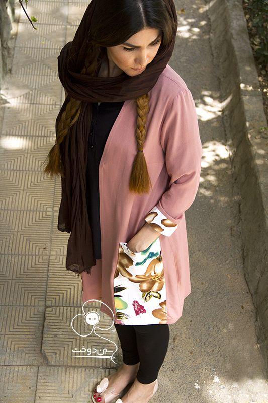 Iranian dating in iran