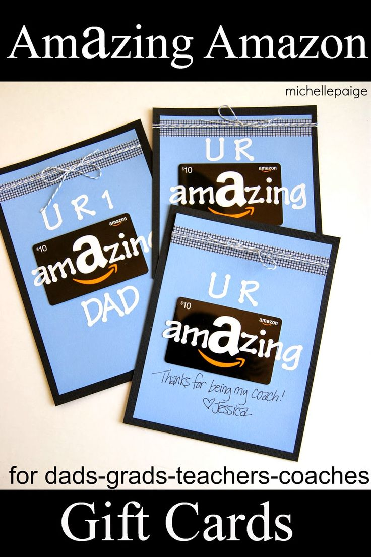 'Amazing' Gift for Dads, Grads & Teachers using an Amazon gift card