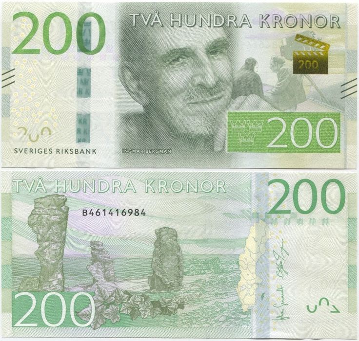 200 Kronor Sweden 2015 Ingmar Bergman on front