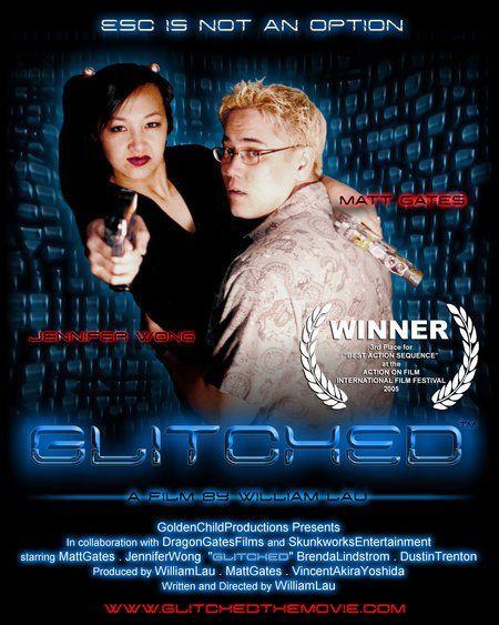 Glitched 2005