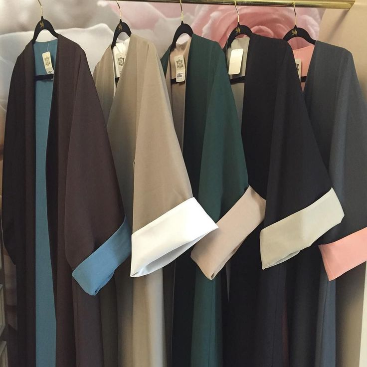 SH Reversible Abaya . Choose your own color combination