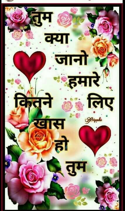 Pin By Anil R On QUOTE Pinterest Beauteous Quote On Valentine Day