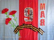оформление к 9 мая в детском саду - Поиск Mail.Ru